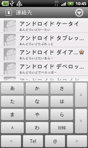 電話帳: OneHand Dialer [Free]