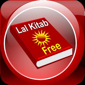 Free matchmaking lal kitab