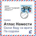 Android aplikacija Atlas namesti-atlasPROfilaks®