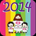 Android aplikacija 2014 Slovenija prazniki na Android Srbija