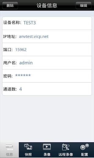 【免費商業App】Smart HD-APP點子