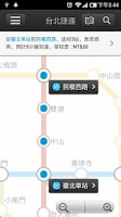 Screenshot of 台北捷運 Taipei Metro (MRT)