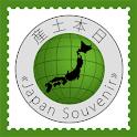 3D Japan Souvenir 1 icon