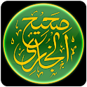 Sahih Al-Bukhari (English) icon