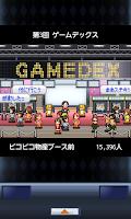Screenshot of ゲーム発展国++