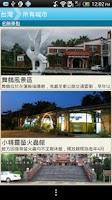 Screenshot of MyTour.com.hk