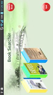 Book Searcher - screenshot