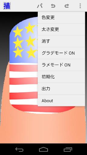 【免費生活App】デコネイル-APP點子