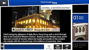 Screenshot of Discover Hong Kong·City Walks