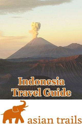 印尼旅遊指南