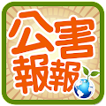 公害報報 APK for Bluestacks