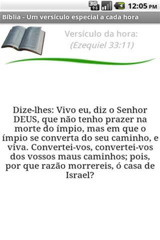 Bíblia - Versículo da hora