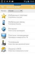 Screenshot of WebMoney Keeper old version