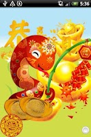 Screenshot of Chinese Firecracker 2013