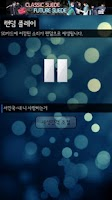 Screenshot of 유행어 플레이어1 - 쇼오락/애니