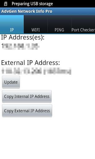 Adv Network Info - IP地址偵測器專業版