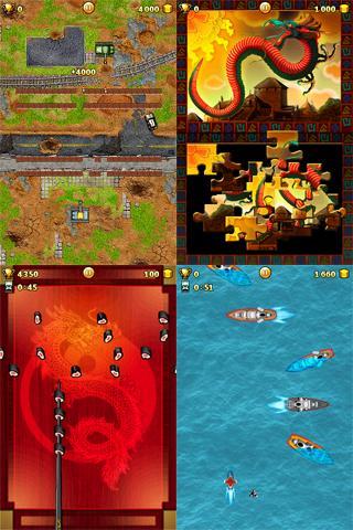 101-In-1 Games - screenshot