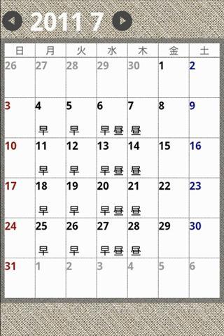 Job Schedule pro