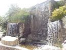 Fuente Entrada A El Bosque