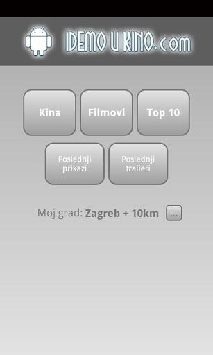 Kino program - Hrvatska