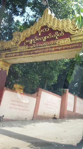 Muhla Monastery