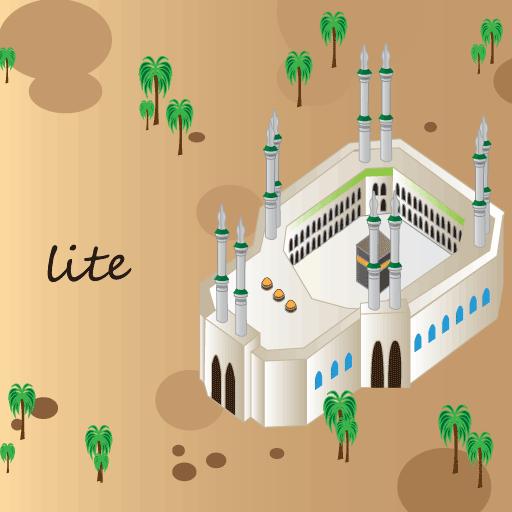 Al Miraj (Lite) LOGO-APP點子