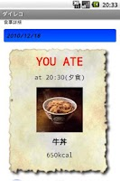 Screenshot of DietRec