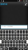 Screenshot of MonochromeBlack2 keyboard skin