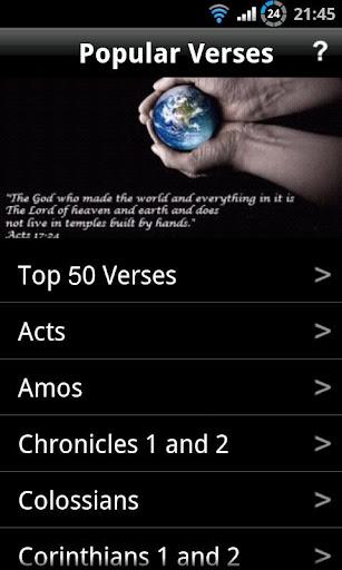玩書籍App|Popular Bible Verses免費|APP試玩