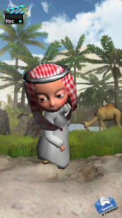 Talking Arabs 1 APK for Bluestacks