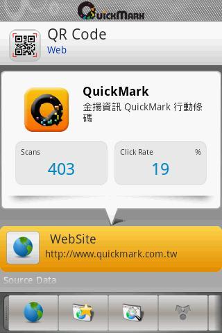 QuickMark Lite QRコードリーダ