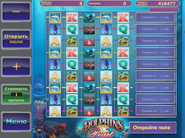 Screenshot of Slots - Dolphin Perl