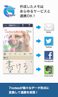 Screenshot of 7notes with mazec-10day trial