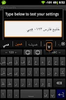 Screenshot of Persian for AnySoftKeyboard