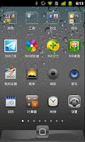 Screenshot of iPhone - 360桌面主题