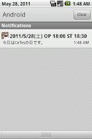 Screenshot of Ca'fes Time