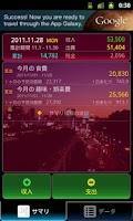 Screenshot of ShoppingNote