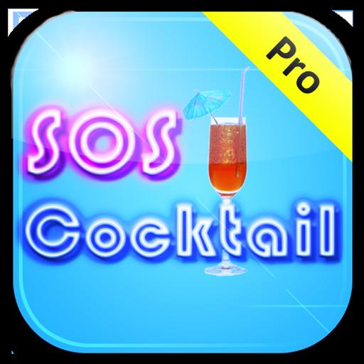 SOSカクテルプロの飲み物のレシピ 生活 App LOGO-硬是要APP