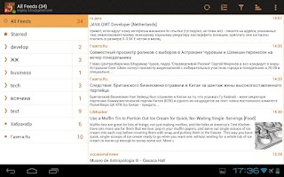 Screenshot of JustReader News - RSS