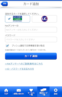 Screenshot of セゾンPortal
