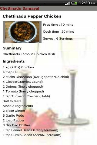 chettinadu-samayal for android screenshot
