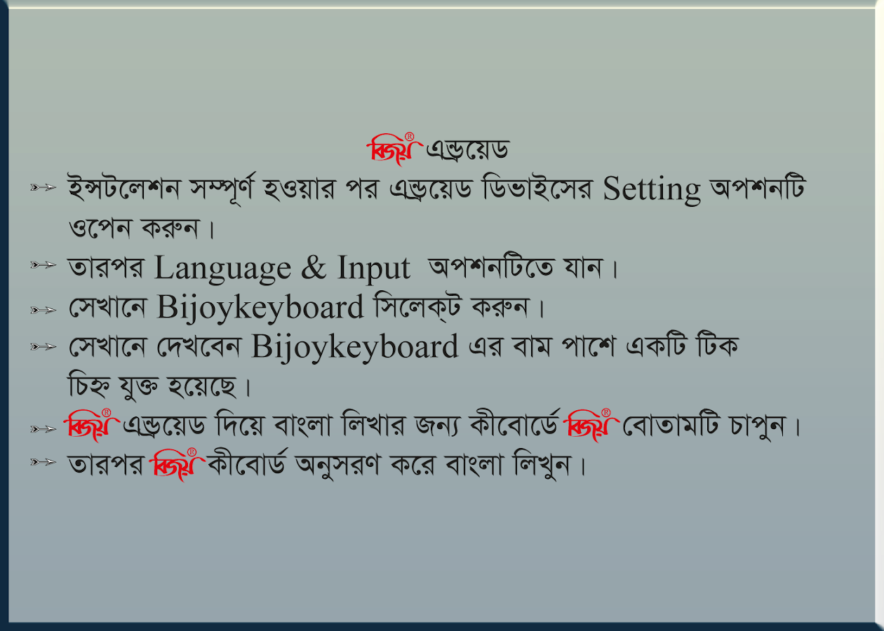bangla writing Download pc software bangla typing for free office tools downloads - banglaword by banglasoftware group and many more programs are available for instant and free download.