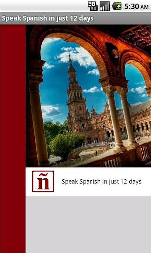 會說西班牙語,在12天