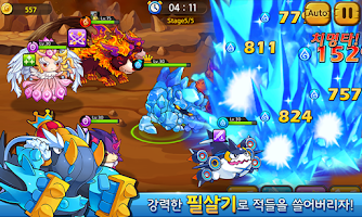 Screenshot of 몬몬몬 for Kakao