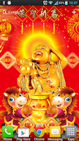 Screenshot of Lucky God Chinese New Year LWP