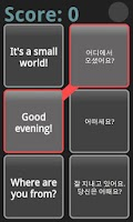 Screenshot of AE 쌩기초 영어회화_맛보기