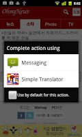 Screenshot of Multi Language Translator