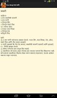 Screenshot of Pav Bhaji पाव भाजी