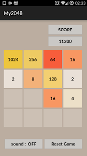 My2048Epitech - screenshot