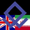 Persian English Dictionary icon